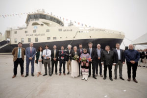 "Naming Ceremony stern trawler vessel ""Polar Nattoralik"" built at C.N.P. FREIRE, S.A (Freire shipyard)"